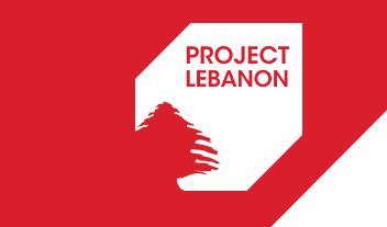 Project Lebanon 2020   Shipping and Logistics